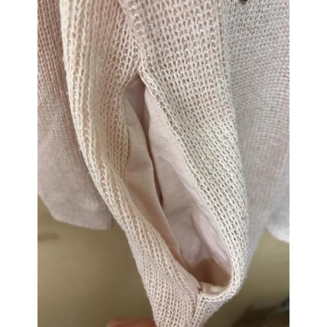LOWRYS FARM(ローリーズファーム)のニット トップス レディースのトップス(ニット/セーター)の商品写真