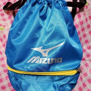 ミズノ(MIZUNO)の新品MIZUNOプールバック水着袋(水着)