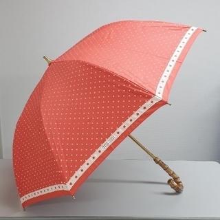 MACKINTOSH PHILOSOPHY - 【新品】マッキントッシュフィロソフィー 晴雨兼用 日傘