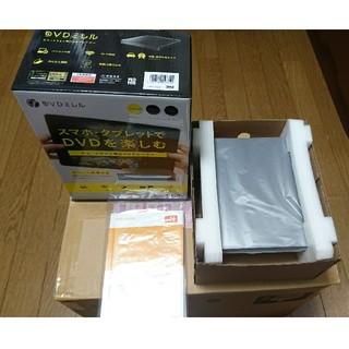 アイオーデータ(IODATA)のnyanco様専用  I・Oデータ DVDミレル DVRP-W8AI2(DVDプレーヤー)