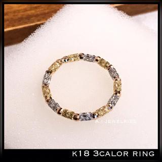 リング 18金  k18 ホワイト イエロー ピンク ゴールド 三色 リング (リング(指輪))