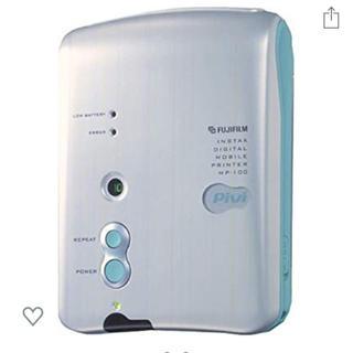 富士フイルム - FUJIFILM デジタルモバイルプリンター Pivi MP-100TG