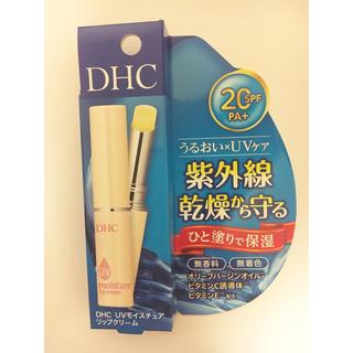 ディーエイチシー(DHC)のDHC UVリップクリーム(リップケア/リップクリーム)