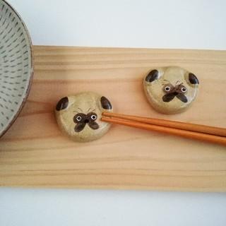 パグ犬 箸置きセット(キッチン小物)