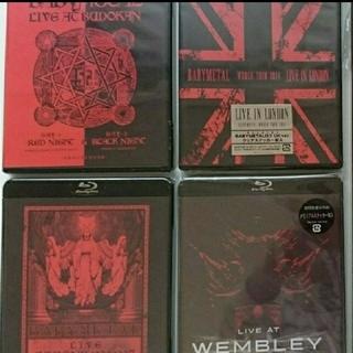 ベビーメタル(BABYMETAL)のBABYMETAL新品 Blu-ray 4枚セット+TOKYODOME初回限定盤(アイドルグッズ)