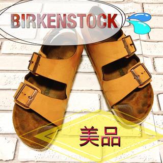 ビルケンシュトック(BIRKENSTOCK)のBIRKENSTOCK ビルケンシュトック サンダル アリゾナ 黄土 ベージュ(サンダル)