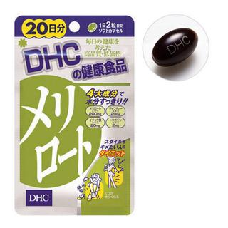 DHC - 【新品未開封】DHC  メリロート 浮腫み ダイエットサプリ 40粒