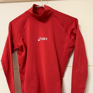 アシックス(asics)のアシックス インナー 裏起毛 ジュニア 150(アンダーシャツ/防寒インナー)