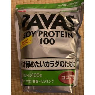 ザバス(SAVAS)のザバス ソイプロテイン100 ココア(プロテイン)