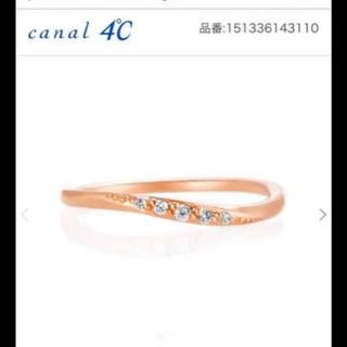カナルヨンドシー(canal4℃)のカナル4℃ K10 PG ダイヤ5石 リング(リング(指輪))