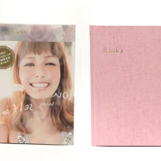 2冊セット 梨花さんのスタイル本 送料無料 即日発送(ファッション/美容)