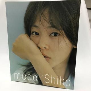 SHIHOさんのスタイル本 送料無料 即日発送(ファッション/美容)