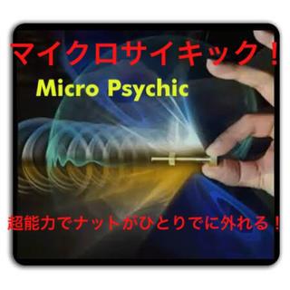 【衝撃ネタ!】エレクトリックデック! electric deck !(その他)