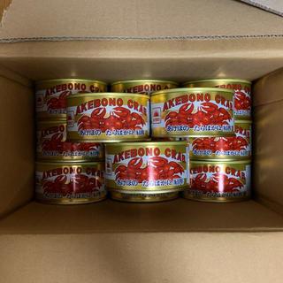 たらばがに 缶 12缶セット(魚介)