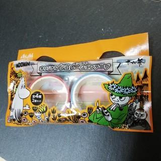 リトルミー(Little Me)のムーミン オリジナルデコレーションテープ 限定 マスキングテープ  家をたてよう(テープ/マスキングテープ)