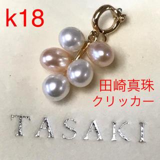 TASAKI - k18  18金 田崎真珠 タサキ ネックレストップ ペンダントトップ