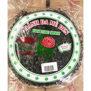 ゴマ せんべ Black Sesame Cracker(野菜)