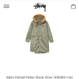 ステューシー(STUSSY)のstussy alpha fishtail parka (ミリタリージャケット)