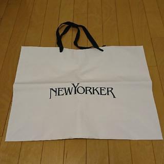 ニューヨーカー(NEWYORKER)の★格安 NEW YORKER(ニューヨーカー)紙袋 大★(ショップ袋)