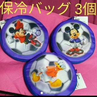 Disney - ディズニー 保冷バッグ ❌ 3セット