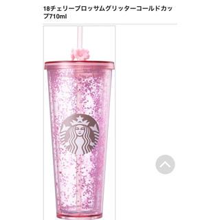 Starbucks Coffee - スタバ チェリーブロッサム グリッターコールドカップ 710ml