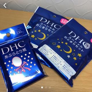 ディーエイチシー(DHC)のDHC スペシャルおとまりセット(化粧水 / ローション)