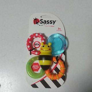 サッシー(Sassy)の未使用新品 歯固め(がらがら/ラトル)