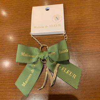 メゾンドフルール(Maison de FLEUR)のMaison de FLEUR 京都限定チャーム N(チャーム)
