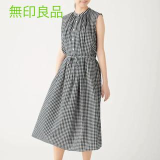 MUJI (無印良品) - 無印良品 ギンガムチェックワンピース【美品】