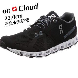 新品未使用★ On Cloud 22cm ウィメンズ ランニングシューズ(スニーカー)