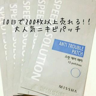 ミシャ(MISSHA)のニキビの絆創膏♥プロアクティブ成分も配合(その他)
