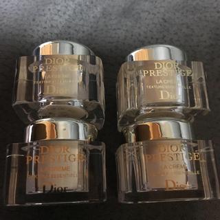クリスチャンディオール(Christian Dior)の新品未使用ディオールプレステージ ラ クレーム 20mlレターパック送料込(フェイスクリーム)