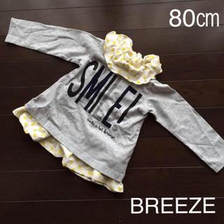 ブリーズ(BREEZE)のBREEZE  ロングTシャツ  タンクトップ  セット  80㎝(Tシャツ)