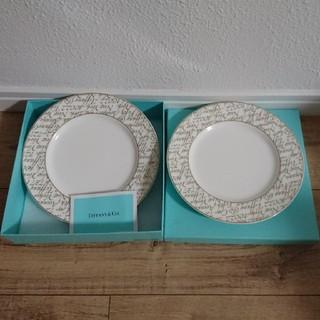 ティファニー(Tiffany & Co.)のTIFFANY☆お皿(食器)