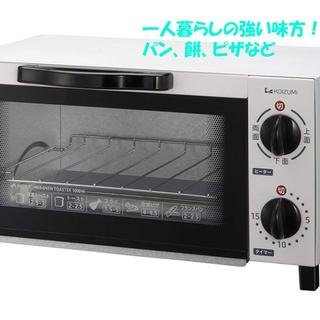 ★キャンペーン★一人暮らしに! オーブントースター 3段階 15分(調理機器)