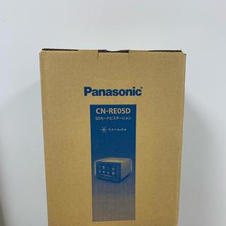 Panasonic - ストラーダ CN-RE05D 2台