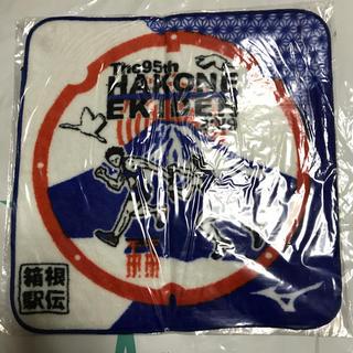 ミズノ(MIZUNO)の非売品 新品未使用  2019年第95回箱根駅伝  ハンドタオル ミズノ(陸上競技)