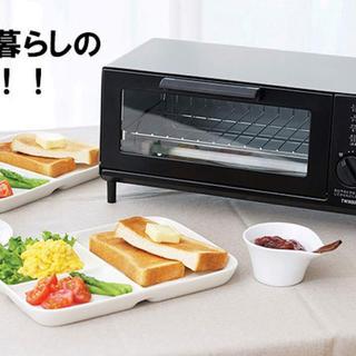 超人気!一人暮らしの味方 トースター ミニ 超コンパクト(調理機器)