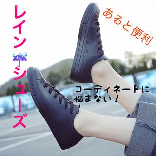 レインシューズ  : ブラック(長靴/レインシューズ)