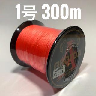 PEライン 1号 300m(釣り糸/ライン)