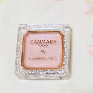 キャンメイク(CANMAKE)のCANMAKE アイシャドウベース ピンクパール(化粧下地)