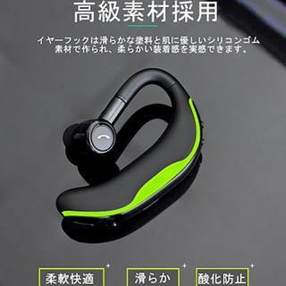 超人気!Bluetooth イヤホン ワイヤレス 防水 片耳(ヘッドフォン/イヤフォン)
