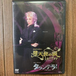 宝塚歌劇   花組公演   堕天使の涙/タランテラ!(舞台/ミュージカル)