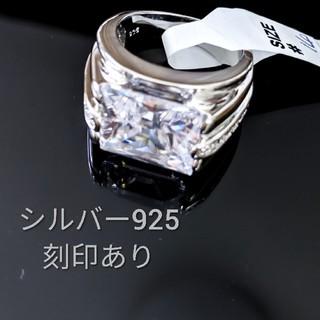 ★大きめのCZで存在感◎★ ヒップホップ系 リング 指輪(リング(指輪))