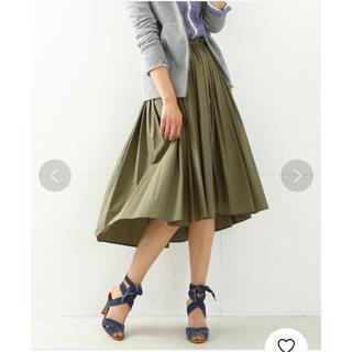 Demi-Luxe BEAMS - デミルクスビームス ロングスカート ロングフレアスカート