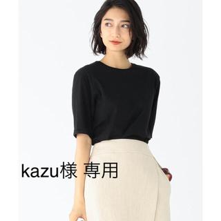 ビームス(BEAMS)のATON スビンパーフェクトショートスリーブTシャツ ブラック(Tシャツ(半袖/袖なし))