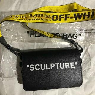 オフホワイト(OFF-WHITE)のオフホワイト SCULPTURE ショルダーバッグ(ショルダーバッグ)