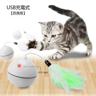 超人気!猫おもちゃ 充電式猫用ボール ストレス解消(猫)