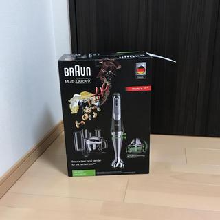 ブラウン(BRAUN)の新品未開封 ブラウン ハンドブレンダー マルチクイック9(調理機器)