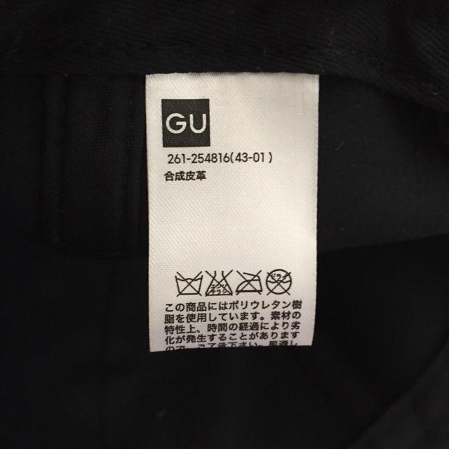 GU(ジーユー)のGU スタッズ付き キャップ レディースの帽子(キャップ)の商品写真